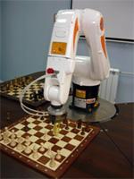 Шахматный робот