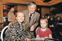 Карпов и семья