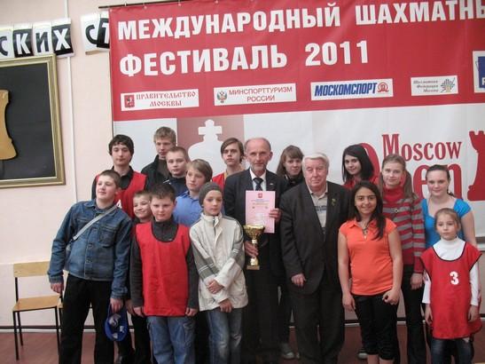 Команда победителей Московской Спартакиады - 2011