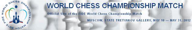 Чемпионат мира по шахматам 2012